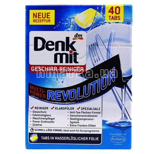 Фото Таблетки для посудомийки Denkmit Revolution, 40 шт. № 1