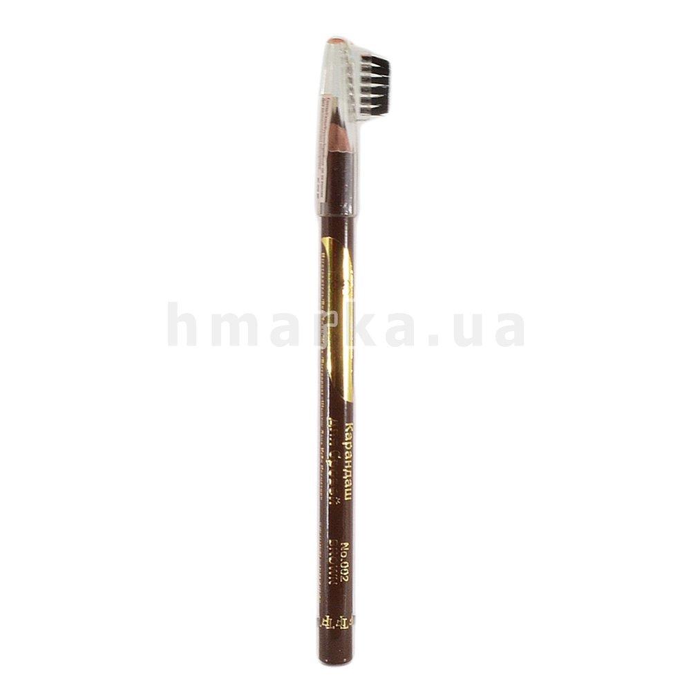 Как сделать коричневый карандаш