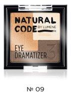 Тіні LUMENE NС TRIO EYE DRAMATIZER потрійні № 09, 3.5 г