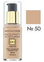 Основа тональна Max Factor FACEFINITY ALL DAY FLAWLESS 3-IN-1 № 50, натуральний, 30 мл