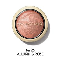Румяна MF CREME PUFF BLUSH № 25, ALLURING ROSE, 1,5 г