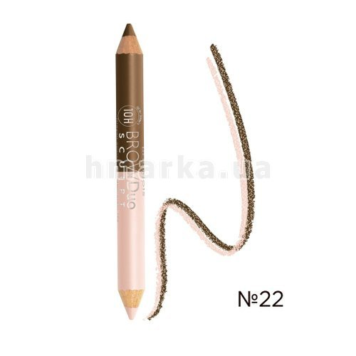 Фото Олівець-хайлайтер для брів Bourjois BROW DUO SCULPT, № 22, 2,7 г № 1