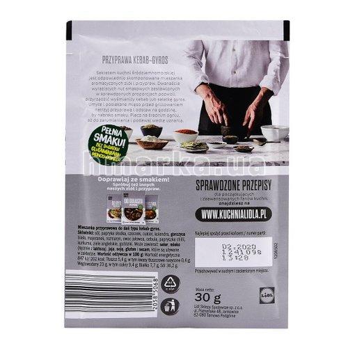 Priprava Tm Kuchnia Lidla Kebab Gyros 30 G Kupit Onlajn