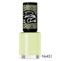Лак для нігтів RIMMEL 60 SECONDS, № 451, Partner in lime, 8 мл