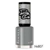 Лак для ногтей RIMMEL 60 SECONDS, № 807, My gray,  8 мл